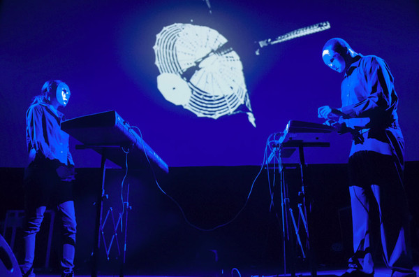 Leisure System announces new Dopplereffekt EP