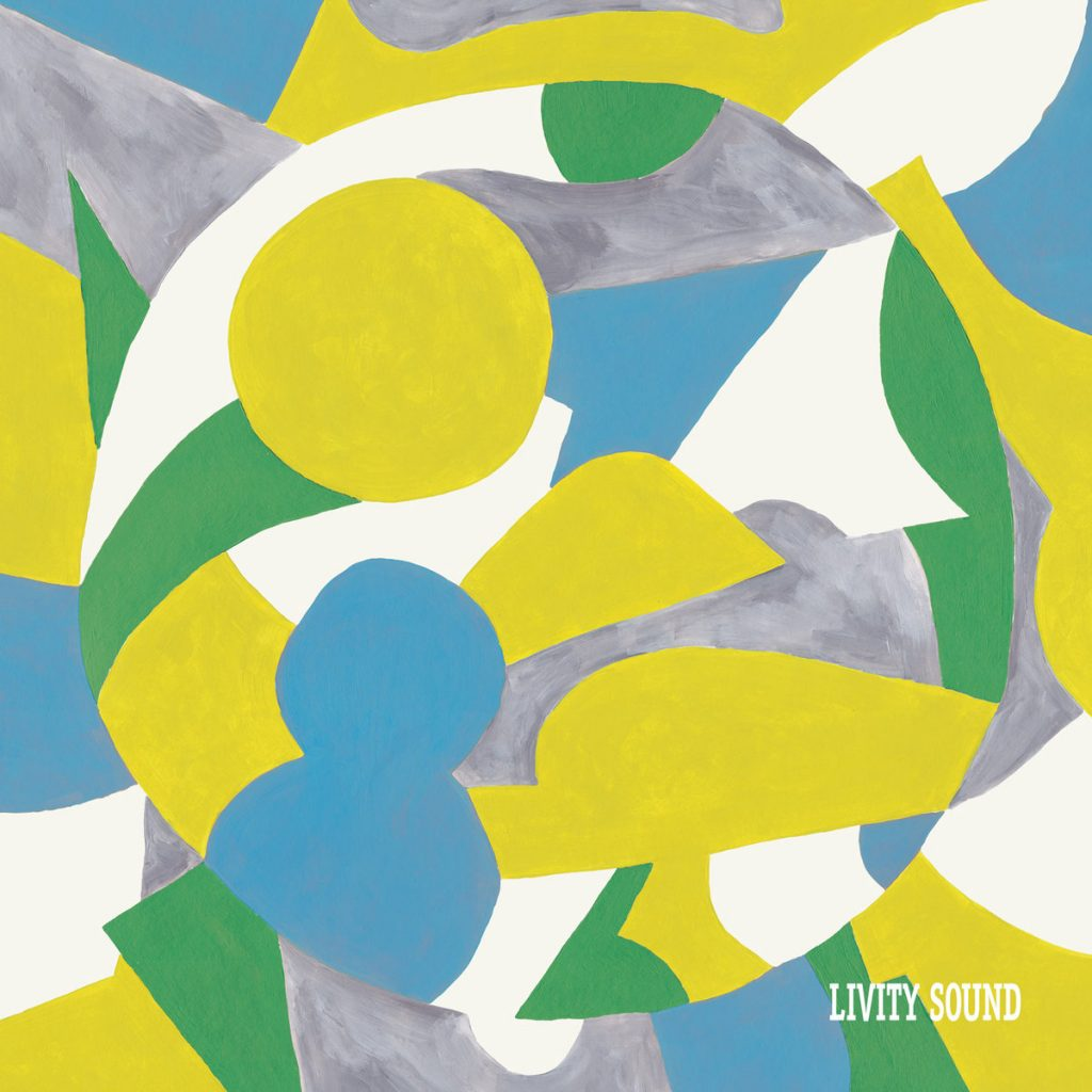 Laurel Halo and Hodge collaborate for new EP on Livity Sound