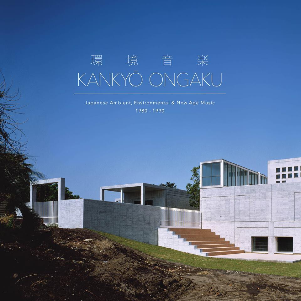 Ryuichi Sakamoto, Haruomi Hosono and Hiroshi Yoshimura appear on a new Japanese compilation, Kankyō Ongaku