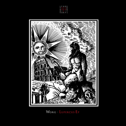Worg – Lupercus (Feral Interpretation)