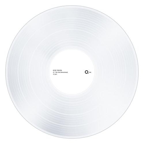 Kosei Fukuda – Sky Clair (Claudio PRC Deep Mix)