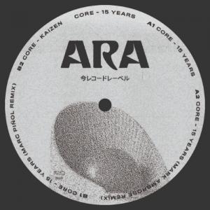 Core – 15 Years