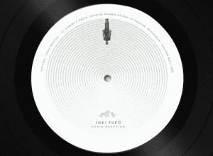 Toki Fuko – Chapter 7 [Desire]