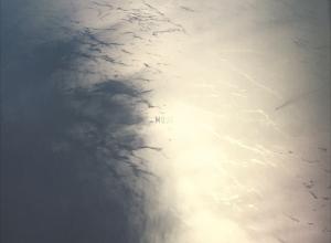 Eraldo Bernocchi & Hoshiko Yamane – Future Suns